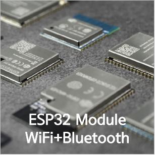 esp32-module-featured
